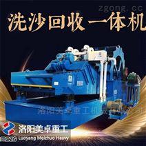 廣州高效河道砂洗砂機價格多少錢