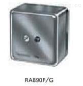Honeywell火焰探測控制器RA890F/G系列