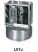 Honeywell比例壓力控制器L91B