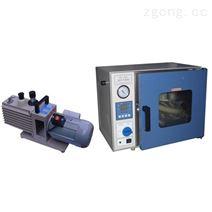 DZF-6050氮氣真空干燥箱
