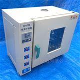工业干燥箱类型
