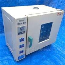 工業干燥箱類型