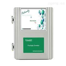 OPC-2300液體顆粒計數器