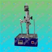 石蠟針入度測定器GB/T4985