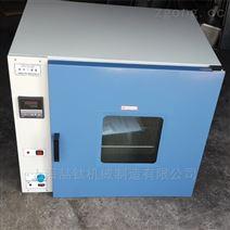 電熱干燥箱要求功率