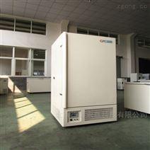 生物研究實驗室用零下86度超低溫冰箱