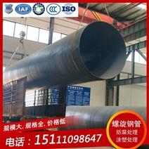 湖南娄底环氧煤沥青防腐钢管生产厂