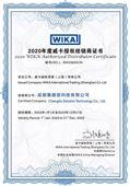 德國_WIKA雙金屬溫度計-A52, R52