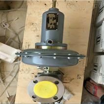 fisher费希尔直接作用式减压阀调压器
