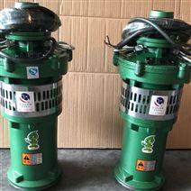 QY25-17-2.2油浸式潜水泵