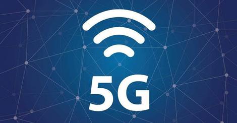 "5G商用进入""赛跑""阶段 布局情况 产业链分析"