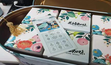 重工机械网2019中秋节放假通知