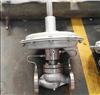 ZZWP自力式微压调节阀 气体减压阀